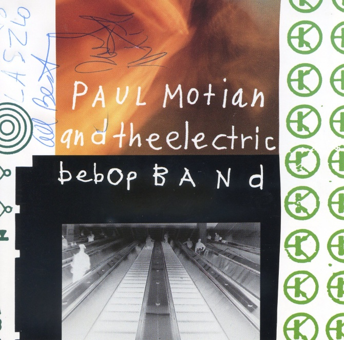 paul-motians-electric-bebop-band010.jpg